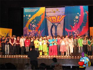 2-й фестиваль самарской областной Лиги КВН 2008